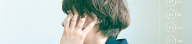 高橋哲平 写真展 「しぐさ」